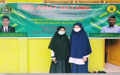 Ucapan Selamat dari Civitas Akademika SMA Darul Falah Enrekang